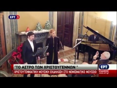 Antinoos News, 27 Dec 2015, on the Hellenic National TV (ERT1)