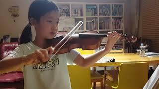 유은 바이올린 첫녹음