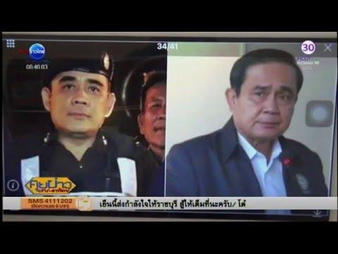 ฮือฮา! ตร.แม่ริมเชียงใหม่ หน้าคล้ายนายกฯ | สำนักข่าวไทย อสมท