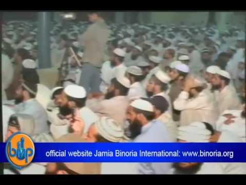 H Muammar ZA - Menggetarkan Qolbu satu tarikan nafas   Al Zalzalah In Jamia binoria pakistan 2009