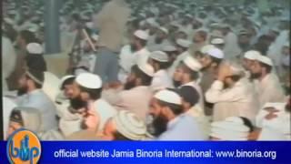 H Muammar ZA - Menggetarkan Qolbu satu tarikan nafas | Al Zalzalah In Jamia binoria pakistan 2009 Mp3