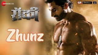 Zhunz | Rocky | Sandeep Salve, Santosh Juvekar & Shashikant Kerkar | Geet Sagar