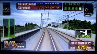 電車でGO! 新幹線 山陽新幹線編 ひかり174号 100系G編成 博多→新大阪 Part2