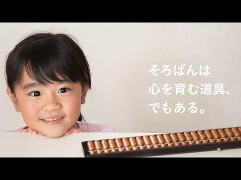 ISHIDO-SHIKI Brand Video