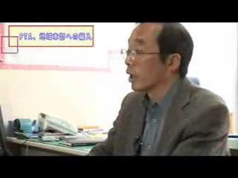 成功の条件 藤原和博さん 08.4.18 (2/3)