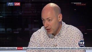 """Дмитрий Гордон на """"112 канале"""". 14.06.2018"""