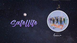 LOONA (이달의 소녀) - Satellite (위성) (Han|Rom|Eng) Lyrics