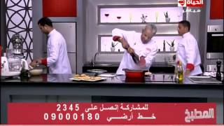 برنامج المطبخ – الشيف يسرى خميس – حلقة السبت 21-6-2014 – Al-matbkh