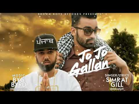 Lokh (FULL SONG) - Simrat Gill - Sidhu Moose Wala - Byg Byrd - New Punjabi Song 2017