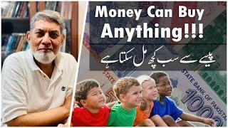 Money can buy everything! : पैसा कुछ भी खरीद सकता है! | Urdu Hindi | | Prof Dr Javed Iqbal |