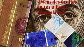 ¿MENSAJES OCULTOS EN LOS BILLETES VENEZOLANOS?