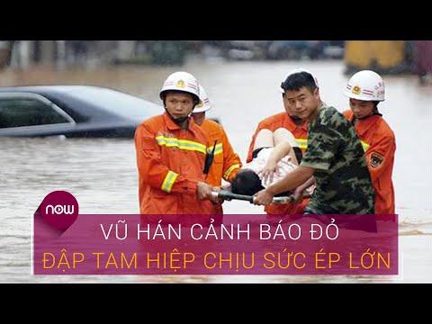 Mưa lũ Trung Quốc: Vũ Hán tiếp tục cảnh báo đỏ, đập Tam Hiệp vẫn chịu sức ép lớn | VTC Now