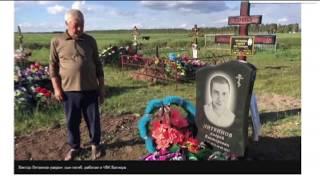 Война по-русски от Афгана до Украины: мирные жители в руках пропагандистов – Антизомби, 06.07.2018