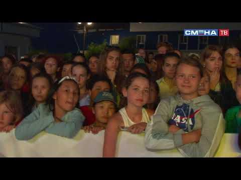 «Танцы в Смене»  В ВДЦ «Смена» состоялся финальный концерт на главной сцене!