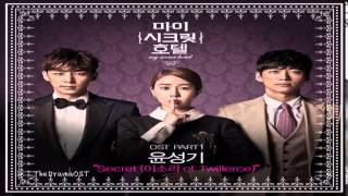 Video Yoon Seong Ki (윤성기) - Secret (My Secret Hotel OST Part.1) download MP3, 3GP, MP4, WEBM, AVI, FLV Februari 2018