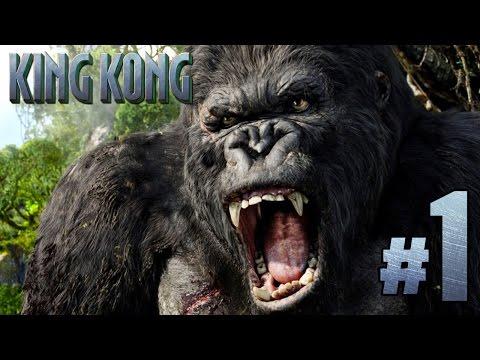 Прохождение Кинг Конг Питера Джексона ( Peter Jacksons King Kong) - часть 1 - Остров Черепа
