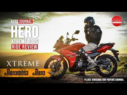 hero-xtreme-200s-ride-review-|-the-cheapest-200cc-bike-|-auto-journal-|-indian-journal
