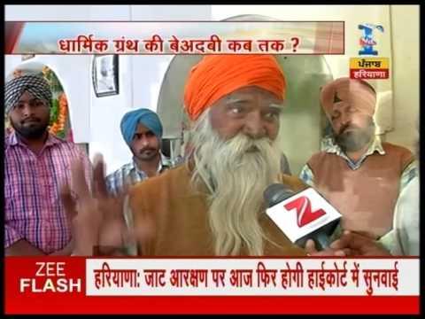Mentally retarded man disfigured Sikh