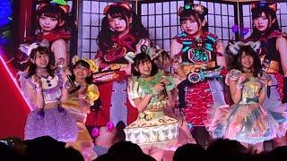 Wa-suta (The World Standard) わーすた - JAPAN EXPO THAILAND 2019 [ ...