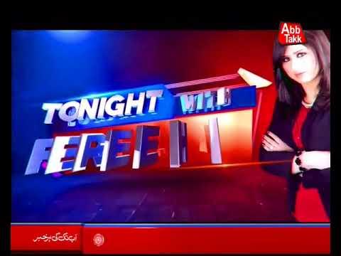 Tonight With Fereeha– 23 March 2018 - Abb takk