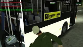 GTA Province 2 серия ][ Шахта