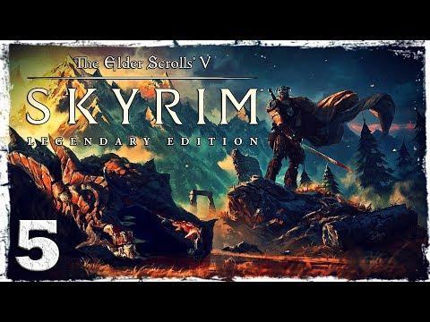 Смотреть прохождение игры Skyrim: Legendary Edition. #5: Форт бандитов.