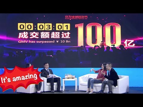 Tmall sales exceed 10 billion yuan in 3 minutes, 1 second