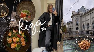 Рижские Будни Рецепт Гранолы и Шоппинг Влог