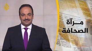 📰 مرآة الصحافة الأولى 2019/7/31