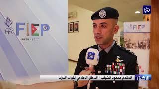 إنطلاق أعمال قمة المجلس الأعلى للمنظمة الدولية و قوات الشرطة والدرك - (16-10-2017)