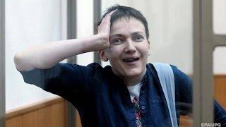 Как происходил обмен Савченко