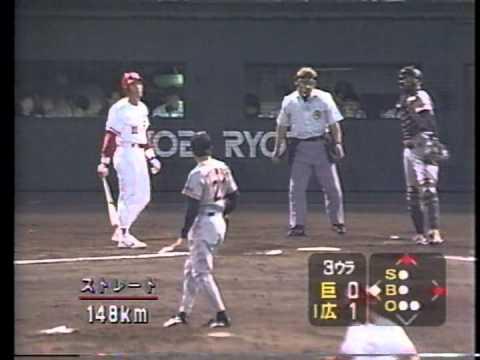 1995 宮本和知 1 - YouTube