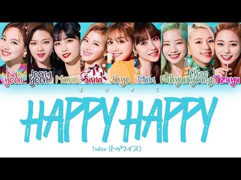 HAPPY HAPPY - TWICE (トゥワイス) [JPN/ROM/ENG COLOR CODED LYRICS]