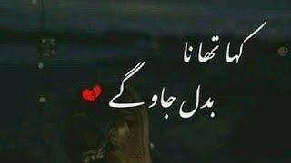 "Urdu Poem ""Meri Takmeel Ho Jao"" in a beautiful voice of ""RJ Hasni Naveed Afridi"""