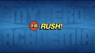 2018年8月11日(土)放送「RUSH!」の次回予告 『僕のヒーローアカデミア』...
