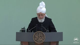 Friday Sermon 29 January 2021 (Urdu): Men of Excellence: Hazrat Uthman Ibn Affan (ra)