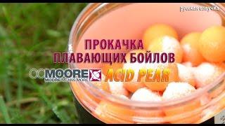 Прокачка плавающих бойлов ССMOORE Acid Pear (русская озвучка)