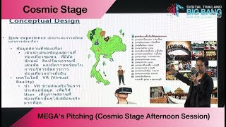 MEGA's Pitching (Cosmic Stage Afternoon Session)