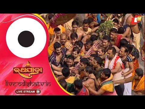 सुदर्शन पहंडी LIVE: पुरी जगन्नाथ रथ यात्रा २०१८ - Lord Jagannath Car Festival