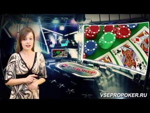 Автоматы покера играть онлайн в казино вулкан казино вулкан ставки играть на деньги