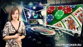 Как играть в техасский покер. Обучение!(, 2014-11-16T10:41:32.000Z)