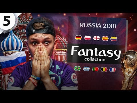 FANTASY COLLECTION | WORLD CUP 2018 [#5]
