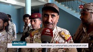 القيادات العسكرية بتعز تواصل زيارتها الميدانية لعدد من معسكرات المدينة