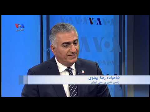 Crown Prince of Iran Reza Pahlavi interview on Voice of America 2/10/2017
