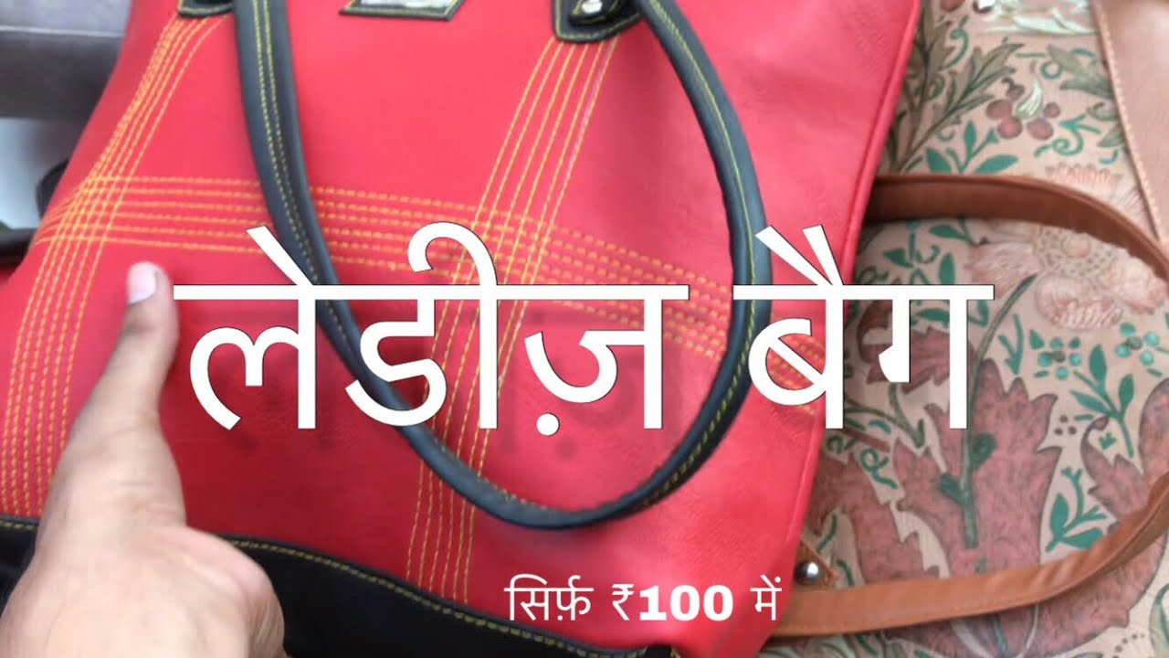 51b579cbcd0be BIGGEST BAG MARKET IN DELHI LADIES BAG IN CHEAP PRICE WHOLE SALE AND RETAIL  KAROL BAGH DELHI