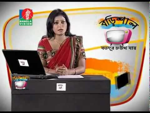 Funny Bangla News - The Future of Bangladesh - Noakhali News - Community TV