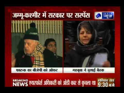 If BJP makes an offer, can think on Govt formation: Farooq Abdullah