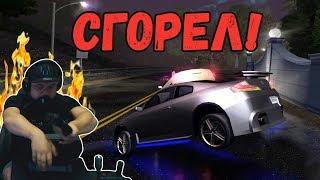 Я СГОРЕЛ... Need for Speed: Underground 2