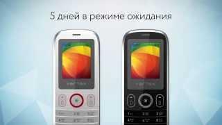 Vertex S100 1080p advertising
