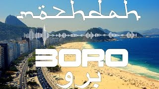 Mozhdah - Boro (برو Official Lyric Video Farsi / English)